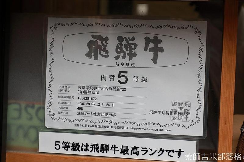 Takayama_170112_0825.jpg