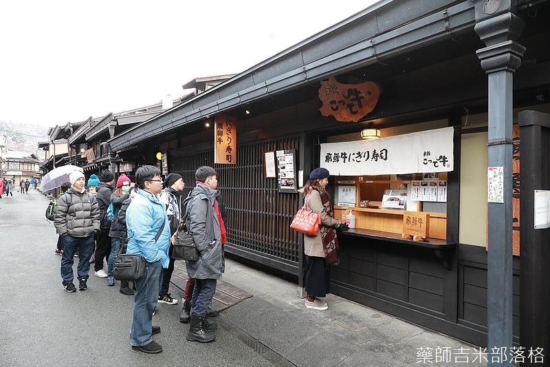 Takayama_170112_0829.jpg