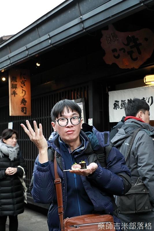 Takayama_170112_0858.jpg