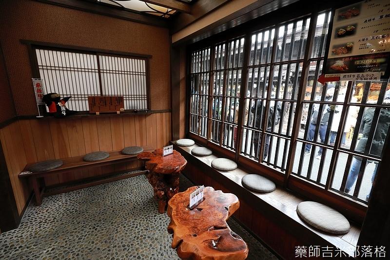 Takayama_170112_0880.jpg