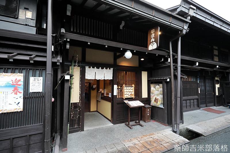 Takayama_170112_0881.jpg