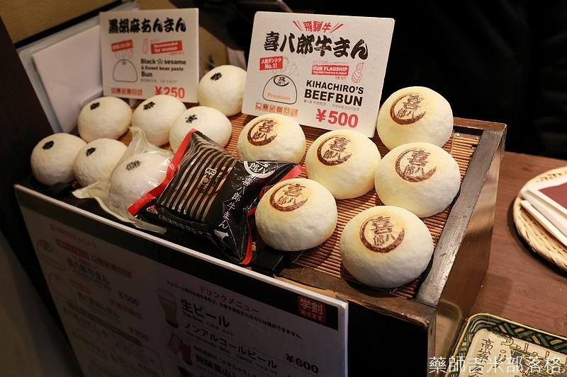 Takayama_170112_0883.jpg
