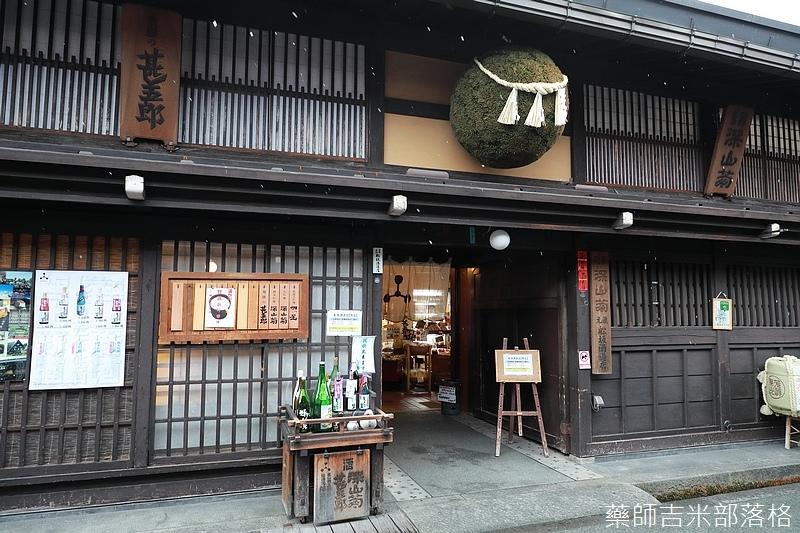 Takayama_170112_0946.jpg