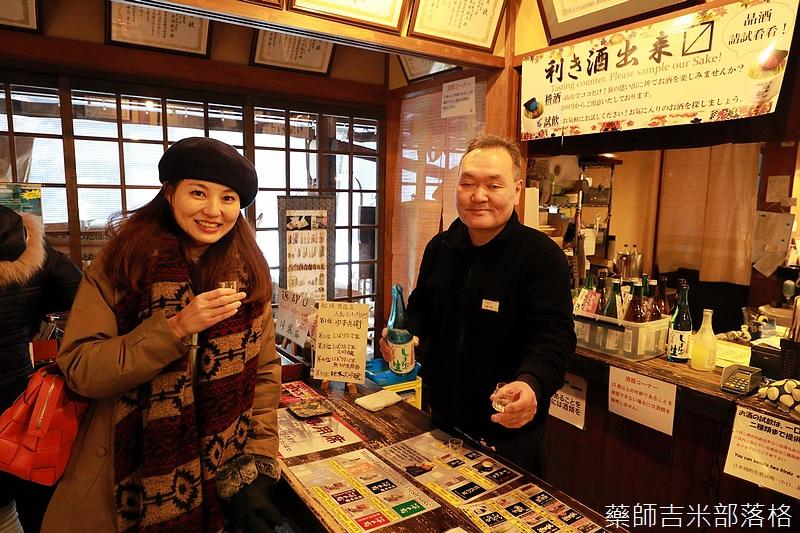Takayama_170112_0952.jpg