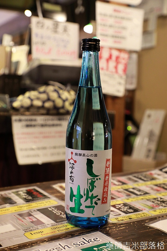 Takayama_170112_0957.jpg