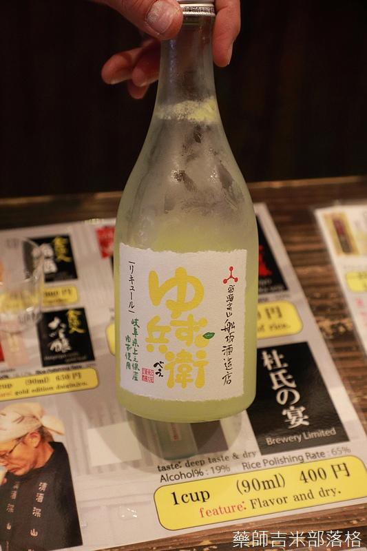 Takayama_170112_0959.jpg