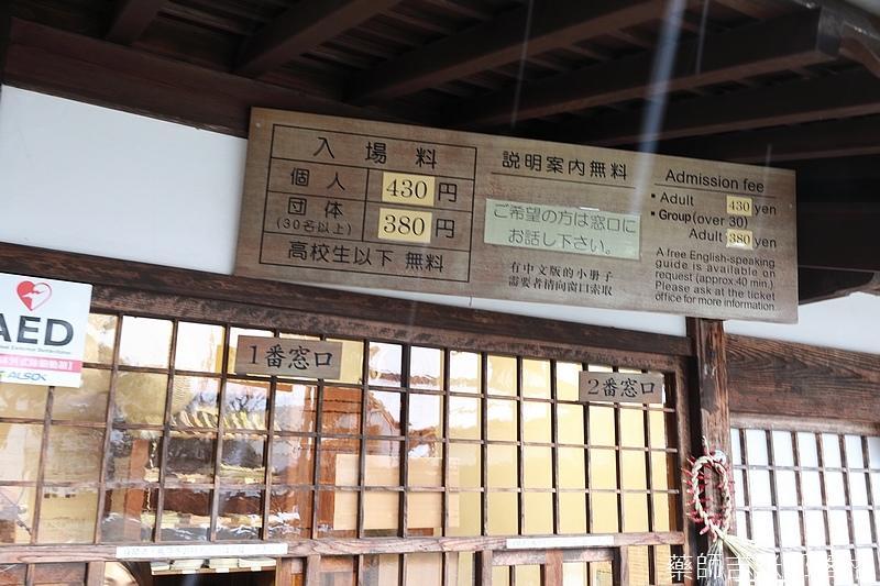 Takayama_170112_1005.jpg
