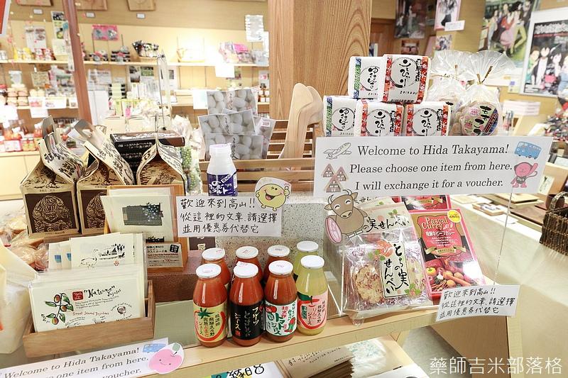 Takayama_170112_1032.jpg