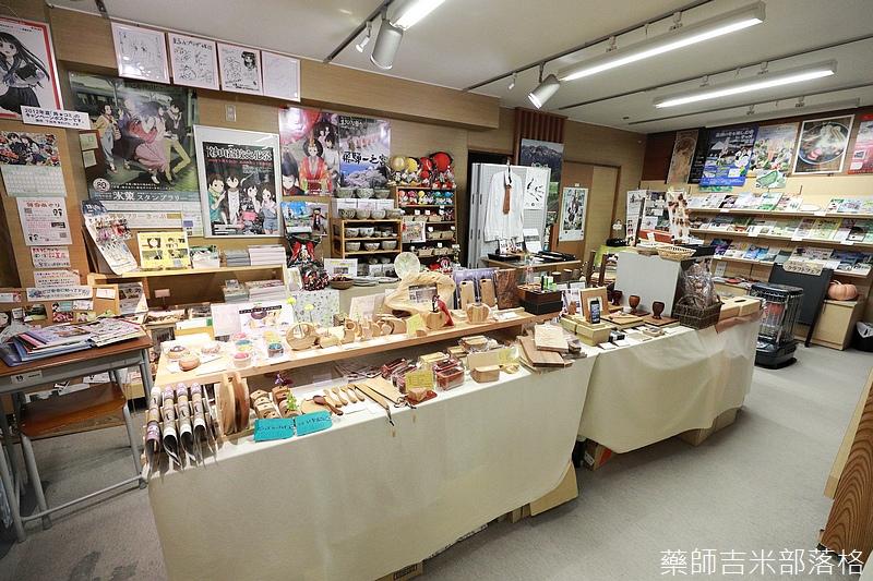 Takayama_170112_1044.jpg