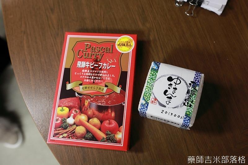 Takayama_170112_1043.jpg