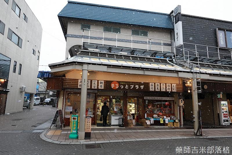 Takayama_170112_1053.jpg