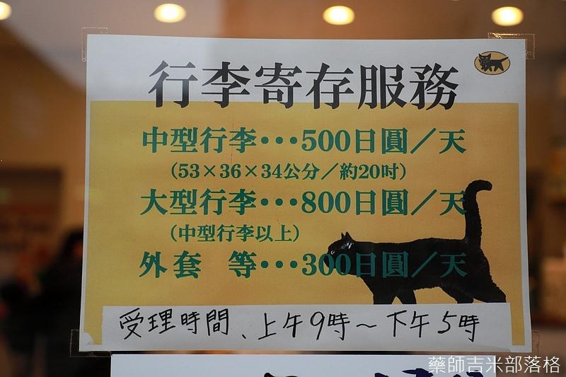Takayama_170112_1059.jpg