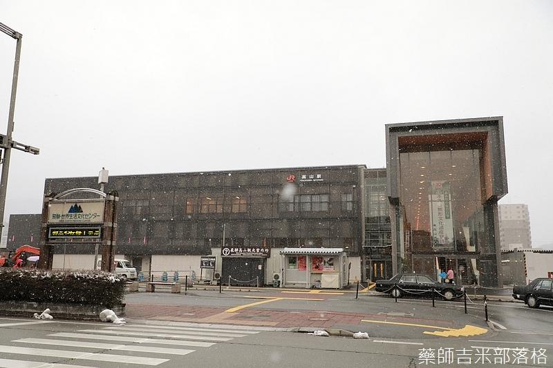 Takayama_170112_1061.jpg