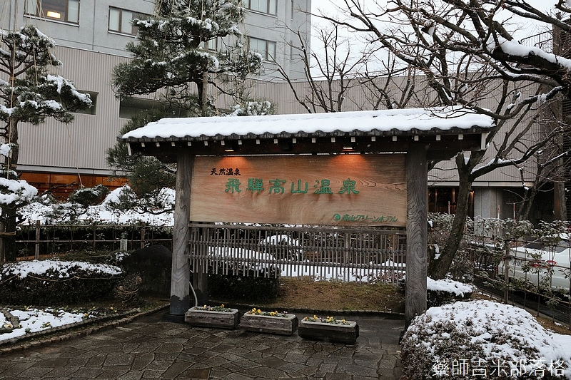 Takayama_170112_1065.jpg