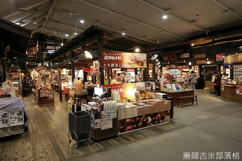 Takayama_170112_1150.jpg