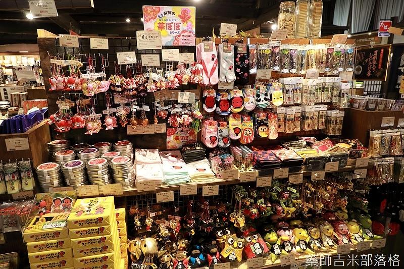 Takayama_170112_1155.jpg