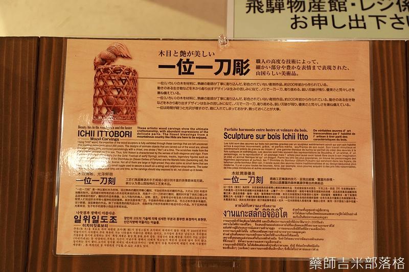 Takayama_170112_1169.jpg