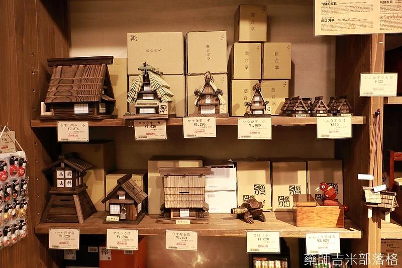 Takayama_170112_1172.jpg