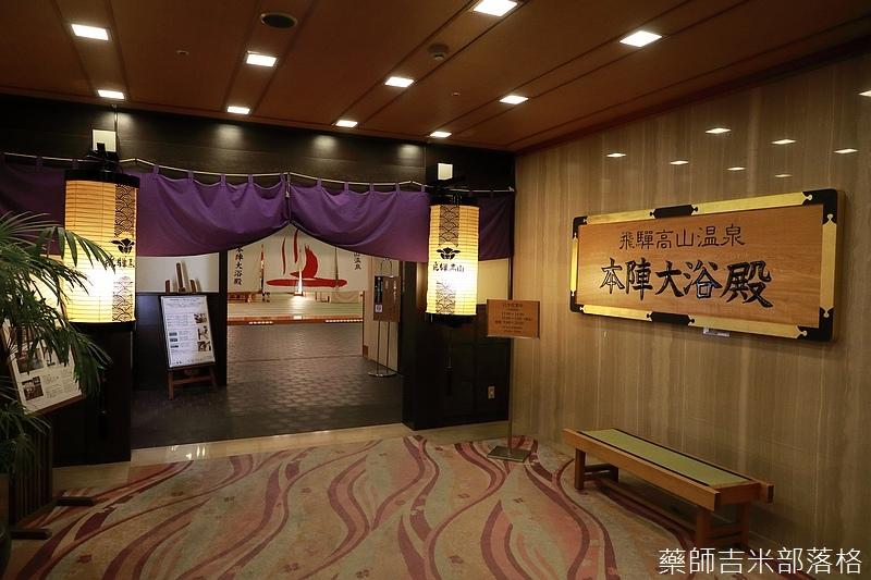Takayama_170112_1178.jpg