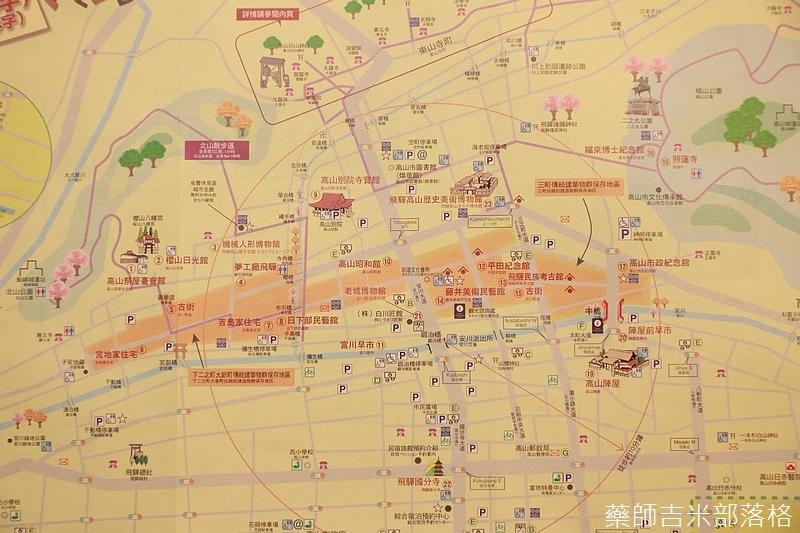 Takayama_170112_1185.jpg