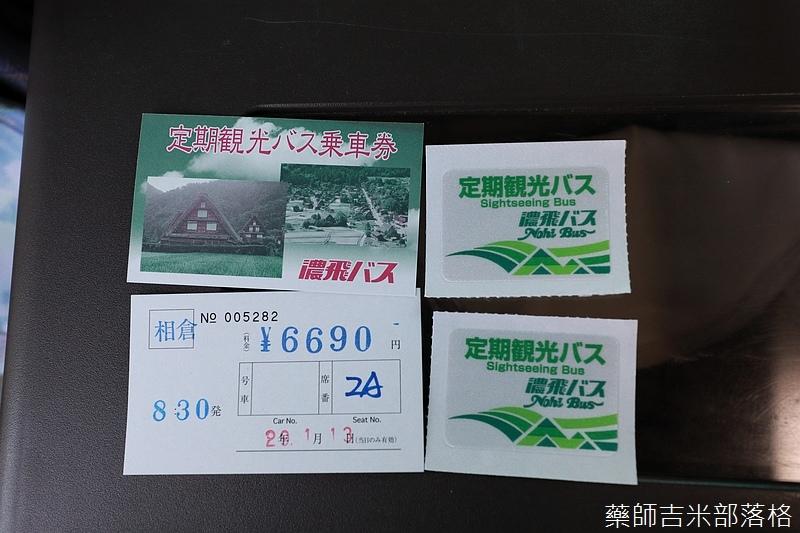 Shirakawa_170113_020.jpg