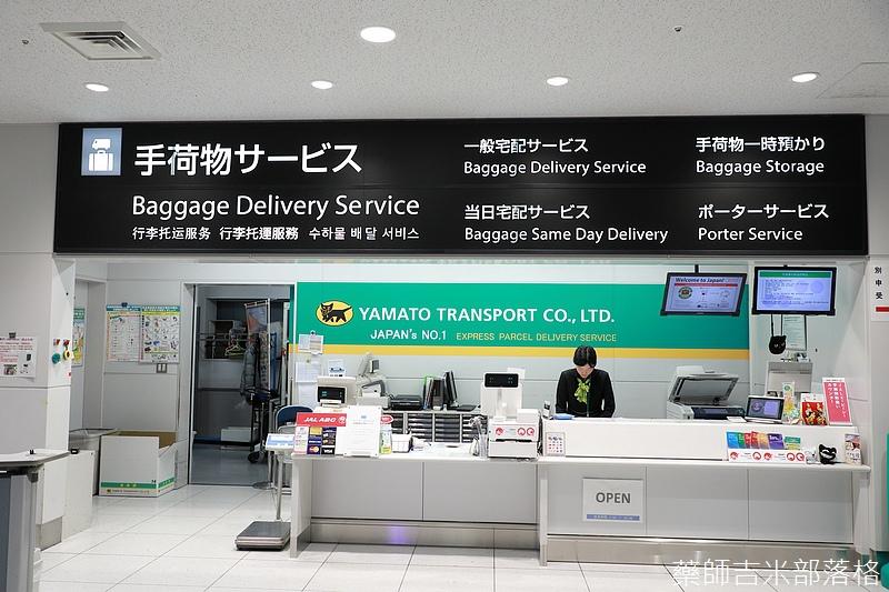 Nagoya_170109_058.jpg