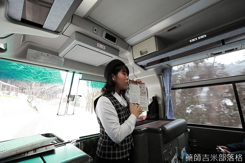 Shirakawa_170113_032.jpg