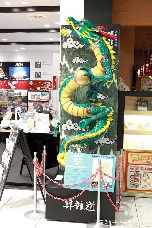 Nagoya_170109_074.jpg