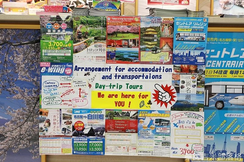 Nagoya_170109_078.jpg