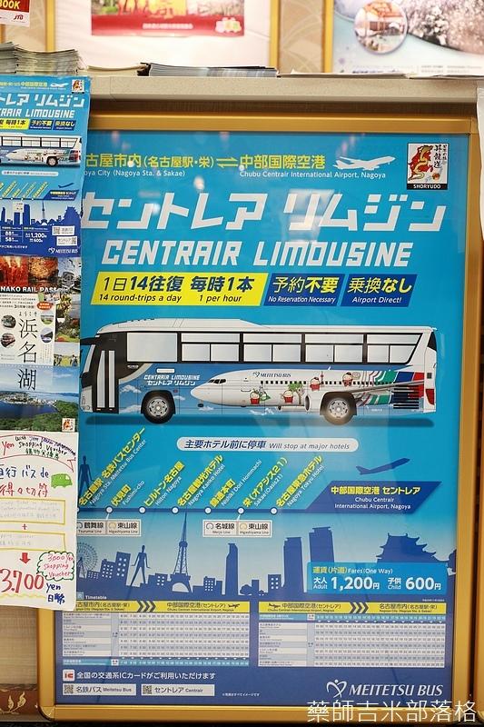 Nagoya_170109_079.jpg