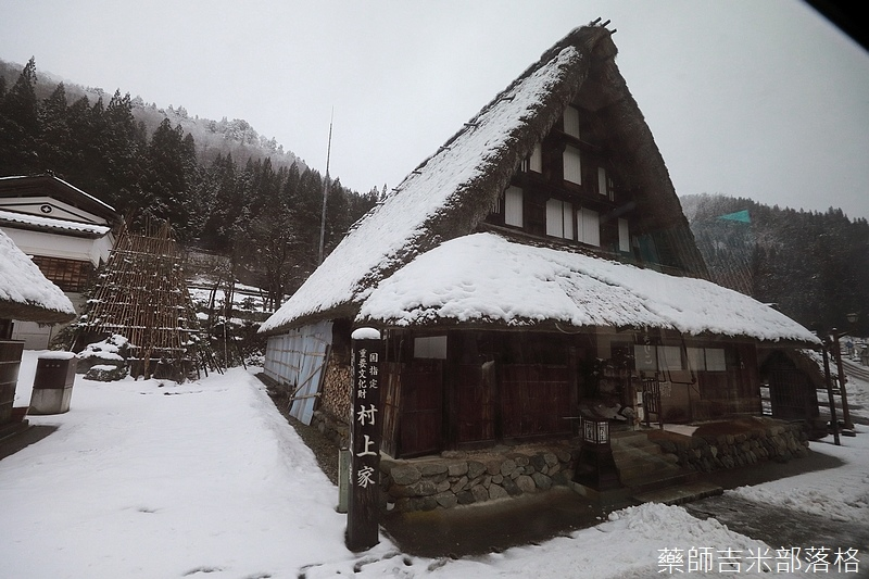 Shirakawa_170113_039.jpg