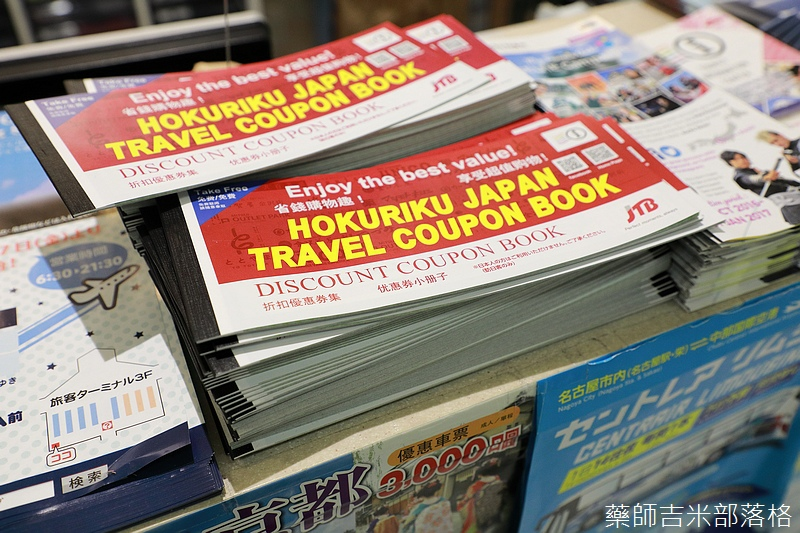 Nagoya_170109_082.jpg