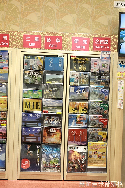Nagoya_170109_084.jpg