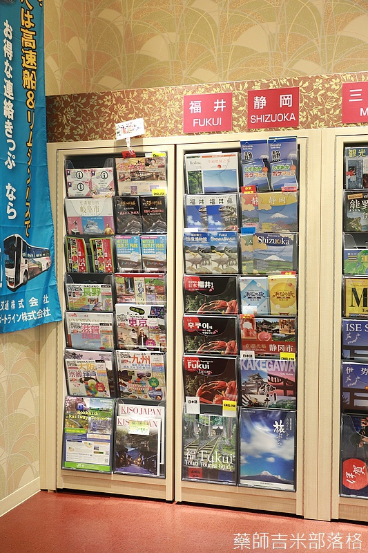 Nagoya_170109_085.jpg