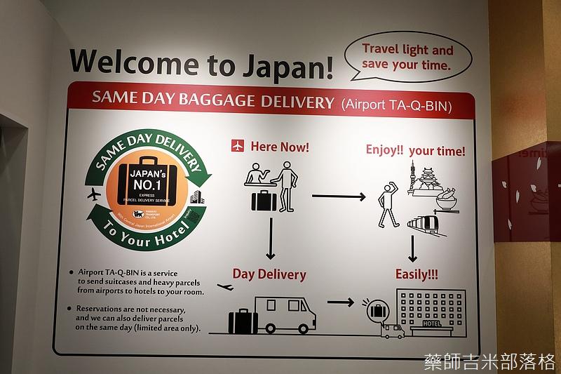 Nagoya_170109_089.jpg