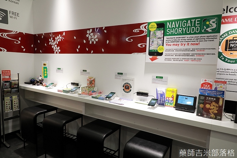 Nagoya_170109_091.jpg