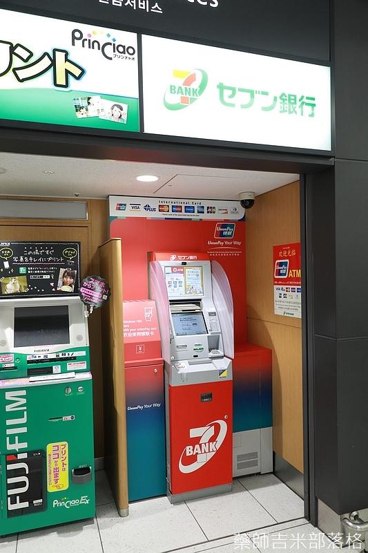 Nagoya_170109_095.jpg