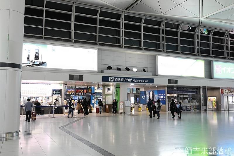 Nagoya_170109_125.jpg
