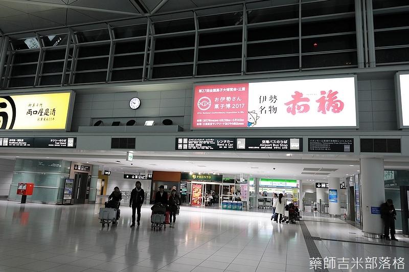 Nagoya_170109_127.jpg