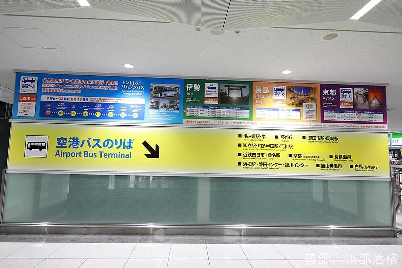 Nagoya_170109_134.jpg