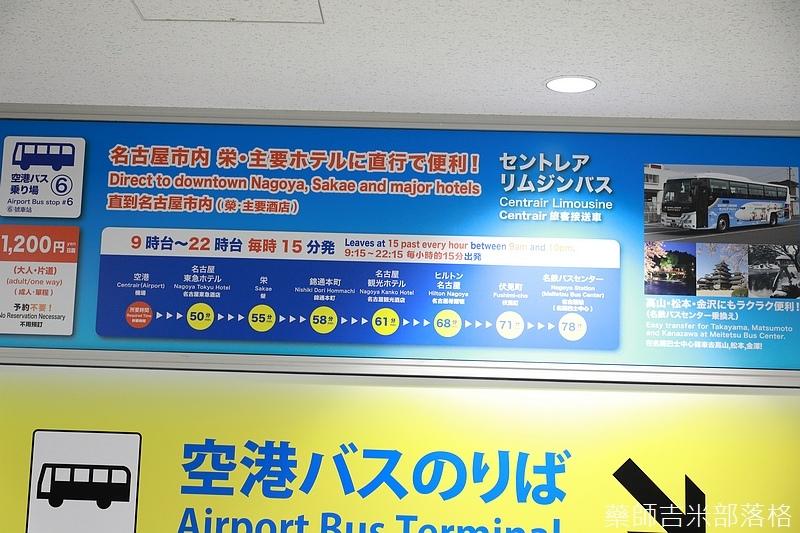 Nagoya_170109_135.jpg