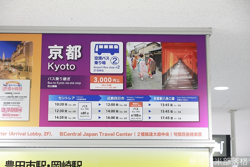 Nagoya_170109_138.jpg