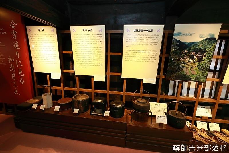 Shirakawa_170113_140.jpg