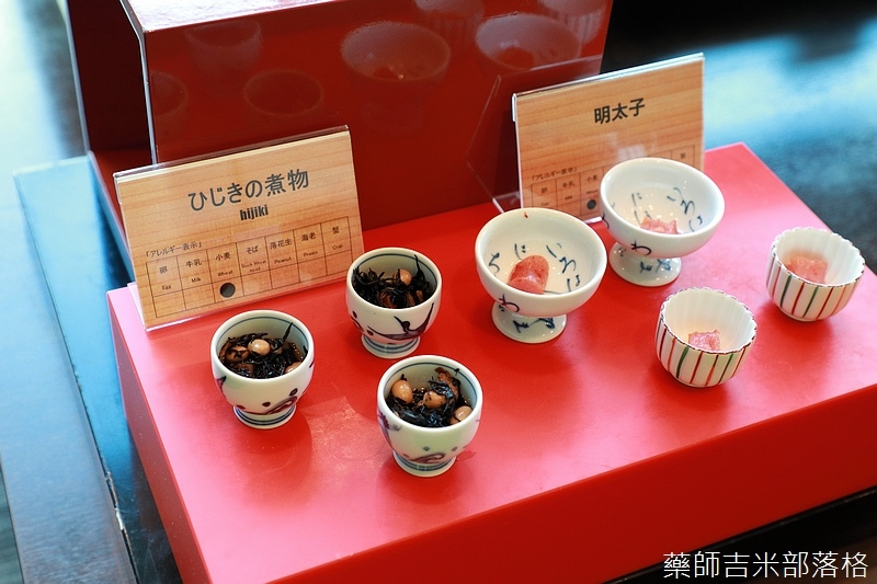 Nagoya_170109_190.jpg