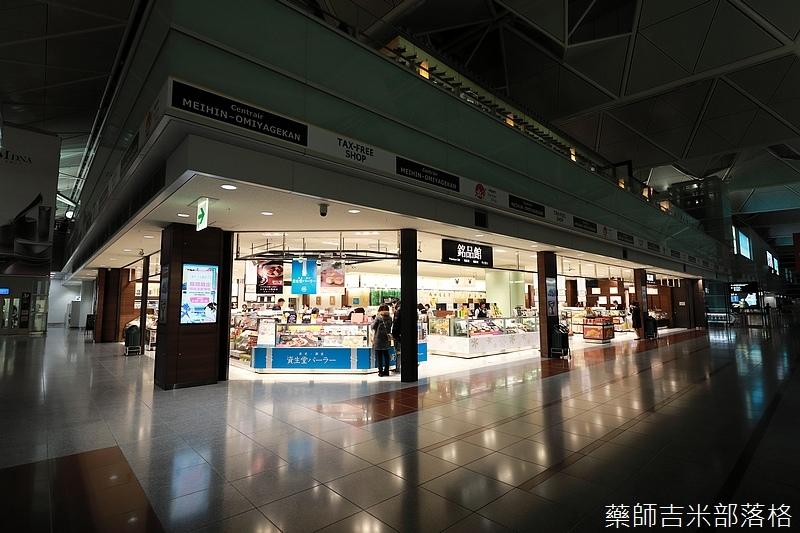 Nagoya_170109_192.jpg