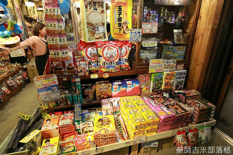 Nagoya_170109_203.jpg