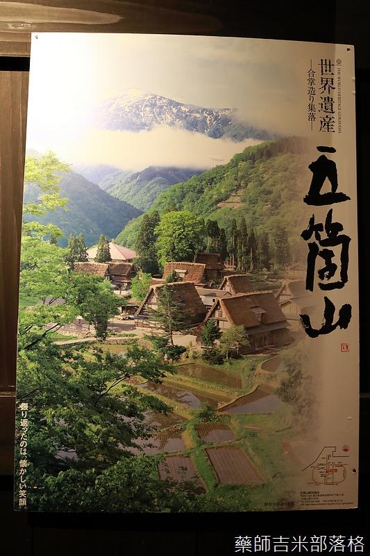 Shirakawa_170113_172.jpg