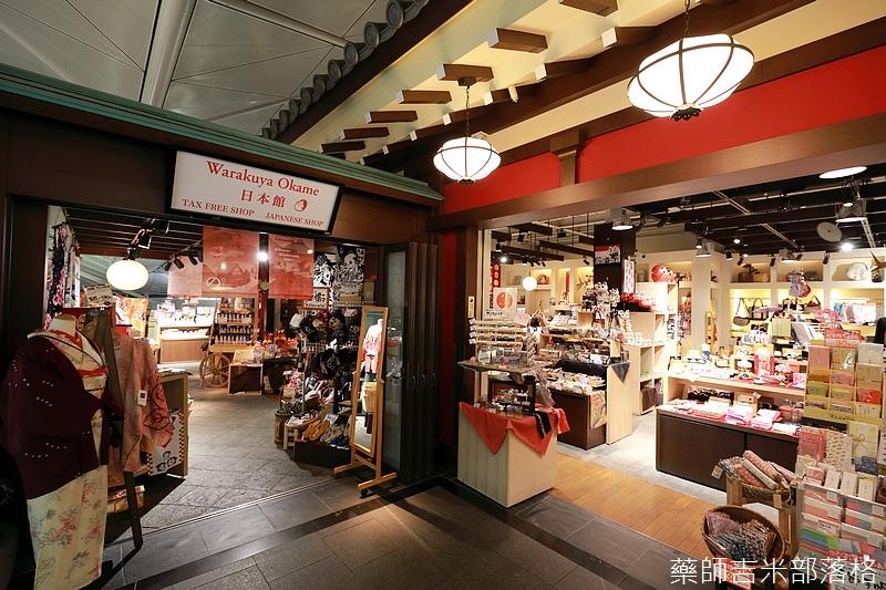 Nagoya_170109_210.jpg