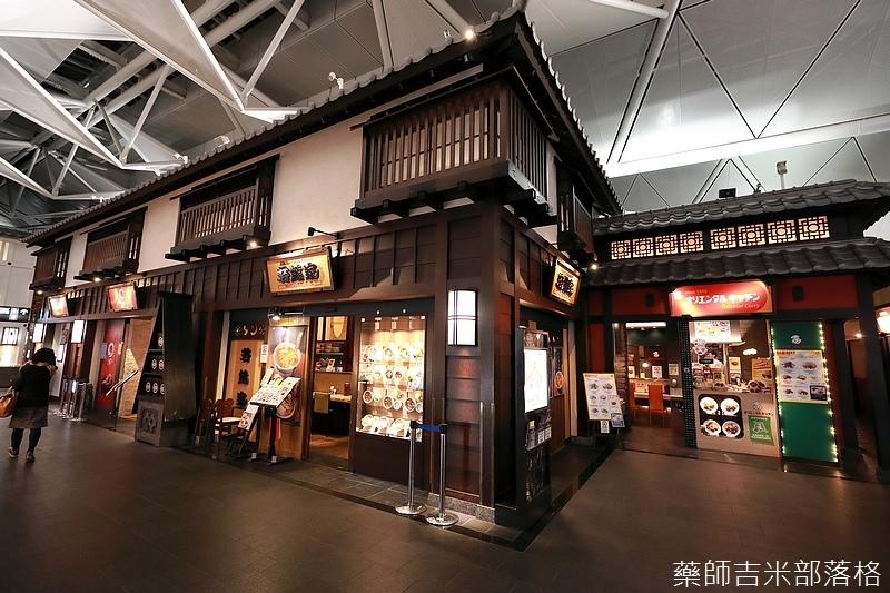 Nagoya_170109_213.jpg