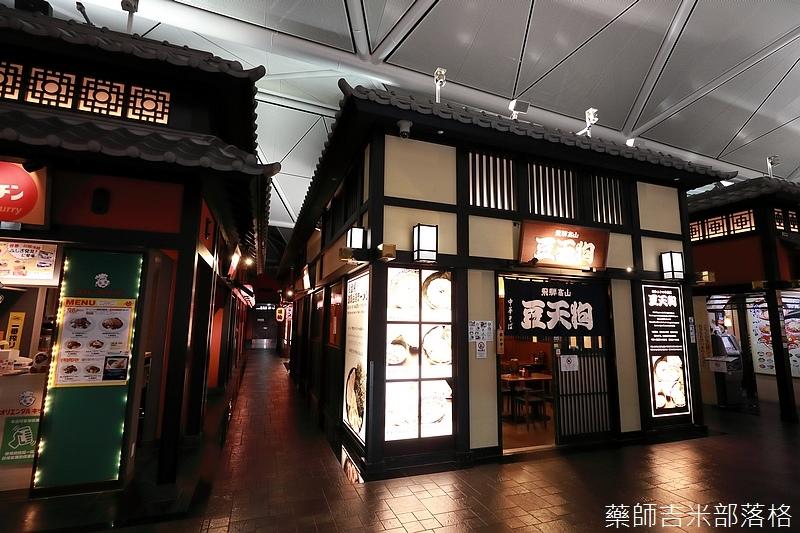 Nagoya_170109_215.jpg